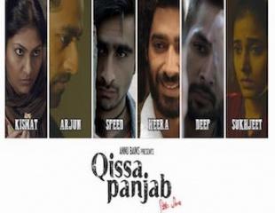 Punjabi Movie: Qissa Panjab