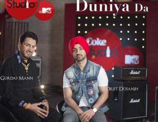 Gurdas Mann & Diljit Dosanjh - Ki Banu Duniya Da (Out Now)