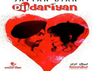 Punjabi Movie: Jattan Diyan Dildariyan - Starring Aman Virk