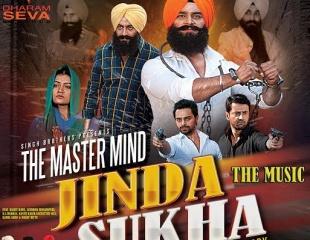 Ranjit Bawa & Lehmber Hussainpuri - Jinda Sukha Anthem (Out Now)