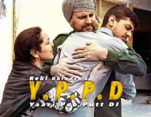 Kebi Dhindsa - Y.P.P.D (Out Now)