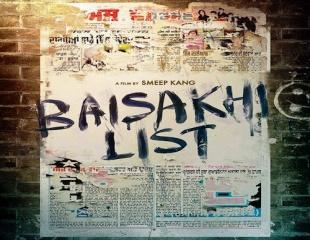 Punjabi Movie: #BaisakhiList ft. Jimmy Shergill
