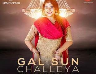 Out Now - Gal Sun Challeya - Rupali & MoneySpinner