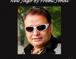 Premi Johal Feat MR P - New Jago (Out Soon)