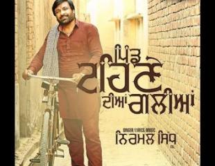 Nirmal Sidhu - Pind Tehne Diyan Galiyan (Out Now)