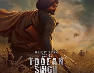 Punjabi Movie: Toofan Singh feat. Ranjit Bawa
