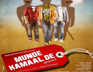 Punjabi Movie: Munde Kamaal De ft. Amrinder Gill & Mandy Takhar