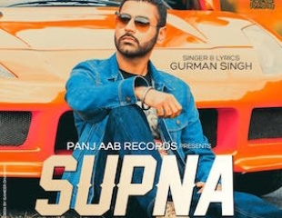 Video: Gurman Singh - Supna