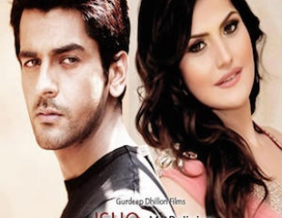 Punjabi Movie: ISHQ My Religion ft. Arjan Bajwa, Zarine Khan