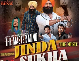 Ranjit Bawa & Lehmber Hussainpuri - Jinda Sukha Anthem (Out Now)
