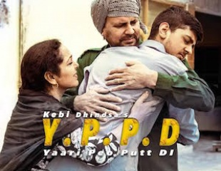 Kebi Dhindsa - Y.P.P.D (Out Now)