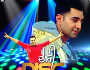 Kamal Heer - Desi Disc (Out Soon)