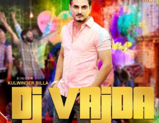 Kulwinder Billa ft Aman Hayer - DJ Wajda (Out 2nd July)
