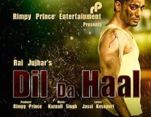 Rai Jujhar - Dil Da Haal (Out Now)
