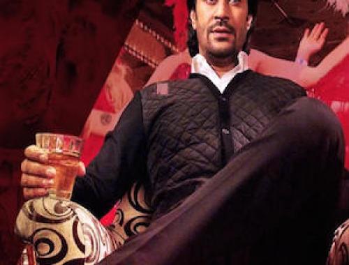 Harbhajan Mann, Dr Zeus, Fateh feat. Evelyn Sharma - Gadaar (Title Track)