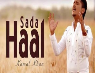 Video: Kamal Khan feat. Jatinder Jeetu - Sada Haal