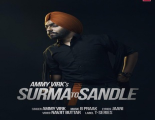 Ammy Virk - Surma To Sandle (Out Soon)