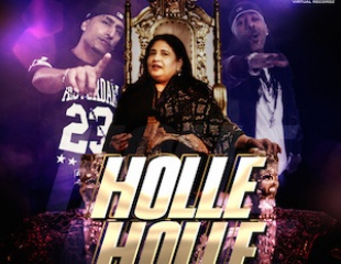 Blory ft Dr Zeus & Shortie - Holle Holle (Out 4th June)