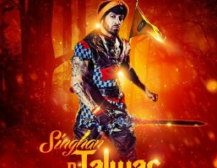 Jazzy B - Singhan Di Talwar (Out 1st June)
