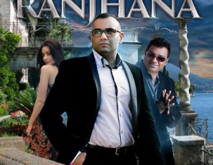 Rajeev B feat Pappi Gill - Ranjhana (Out 28th May)