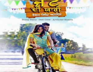 Resham Singh Anmol - Jatt Di Yaari (Out Now)