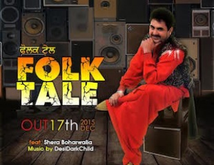 'FOLK TALE' ft Shera Boharwalia by DDC