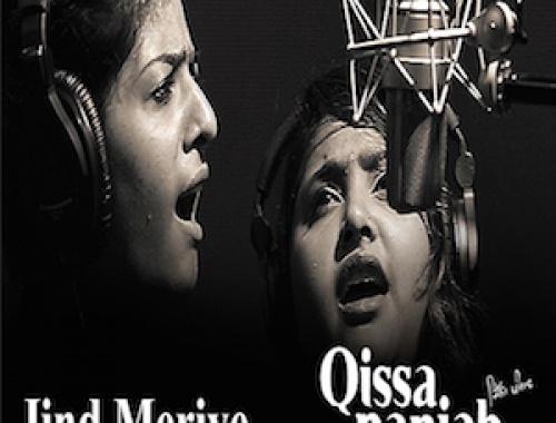 Nooran Sisters - Jinde Meriye (Qissa Panjab)