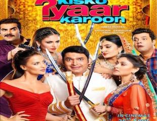 Video: Bam Bam - Kaur B, Kapil Sharma (Kis Kisko Pyaar Karoon)