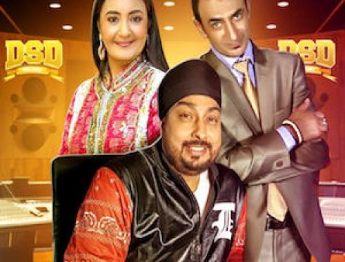 DSD Musik feat. Shin DCS & Jaspinder Narula - Desi Chagrah (Video)