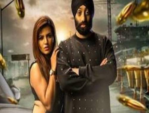 Subaig Singh - 137 DI SPEED (Video)